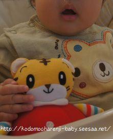 しまじろうと6ヶ月の赤ちゃん・こどもちゃれんじベビー6ヶ月号のおもちゃ