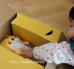 しまじろうのパペット・こどもちゃれんじぷち初回教材・赤ちゃんのおもちゃ