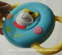 はみがきぴかぴかミラー・こどもちゃれんじぷち初回教材・赤ちゃんのおもちゃ