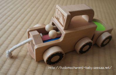 木のりんりんトラックであそぼ・こどもちゃれんじベビー11ヶ月号・赤ちゃんのおもちゃ