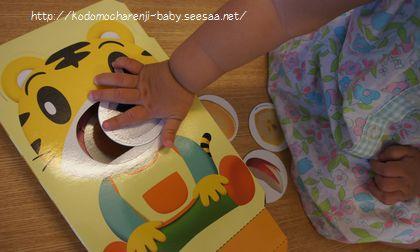 ぱくぱく もぐもぐ たべもの カードセット・こどもちゃれんじベビー1歳3ヶ月号・赤ちゃんのおもちゃ