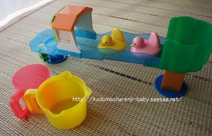 水のすべり台セット-おふろのおもちゃ・こどもちゃれんじベビー1歳4ヶ月号・赤ちゃんのおもちゃ