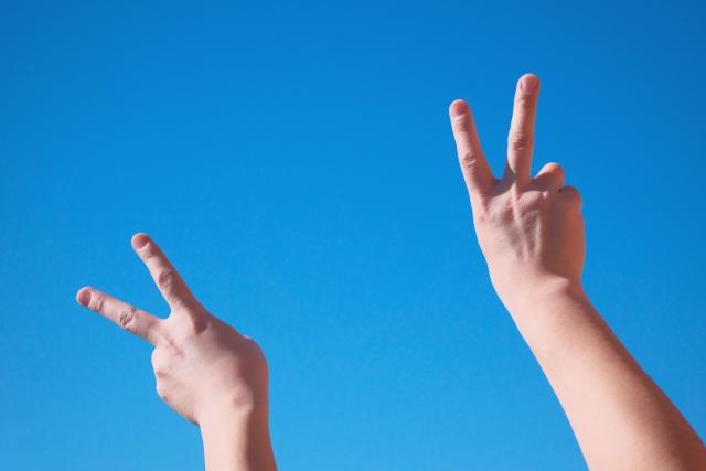 グーチョキパーでなにつくろ(ぐーちょきぱーでなにつくろ)|赤ちゃんの手遊び・遊び歌・遊び方[赤ちゃんあそびましょ]